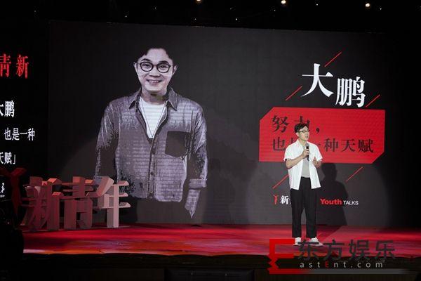 大鹏获北京大学生电影节最受欢迎男演员 真情流露感恩支持