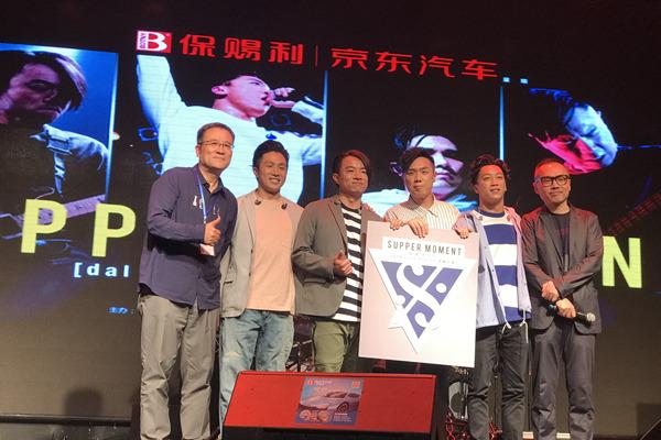香港乐队Supper Moment带同新专辑dal segno内地七城巡演