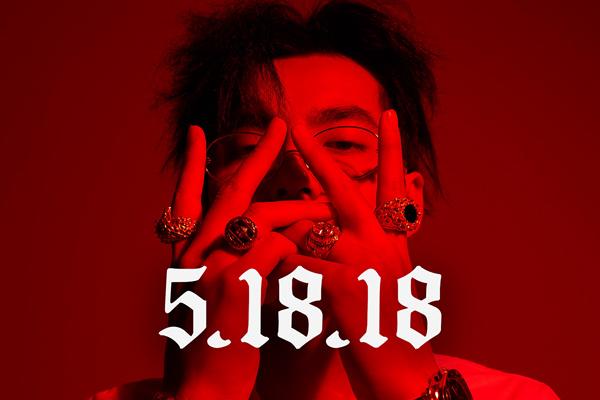 Kris Wu吴亦凡发布全新视觉宣传照  神秘数字引发全球乐迷争相剖析