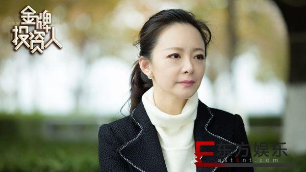 《金牌投资人》将收官 许榕真演技获赞受好评