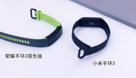 小米手环3深圳发布,意欲直面对决荣耀手环3王者宝座