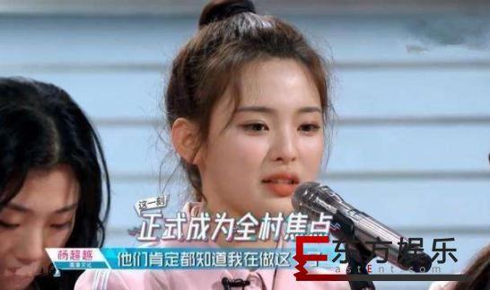 实名diss杨超越 杨超越整容了吗?