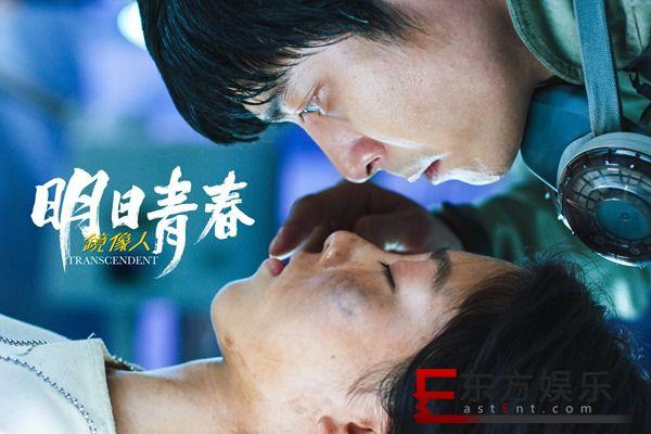 《镜像人·明日青春》入围第21届上海国际电影节 角逐亚洲新人奖最佳编剧