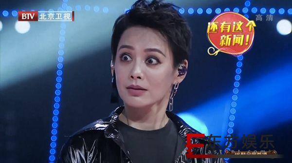 """宁静和孙杨在舞台上""""调情""""的样子哪像是快50岁的大妈?"""