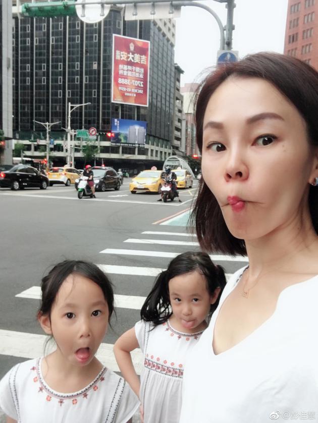 彭佳慧离婚  离婚声明是与老公共同完成的!