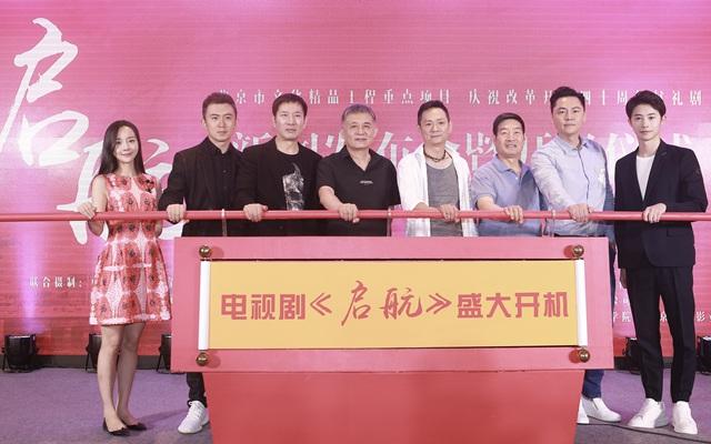 王小列执导果靖霖主演  演绎新时代城市发展新篇章 庆祝改革开放40周年献礼