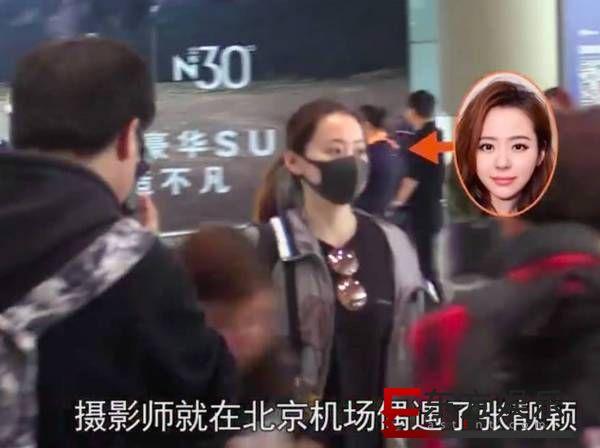 张靓颖被曝获接机  绯闻男友暴露了?