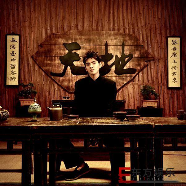 吴亦凡新专辑首支中文单曲《天地》MV上线   首次执导拍摄超凡才华俱佳呈现