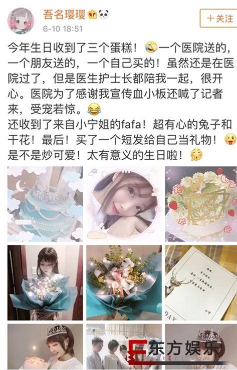 胡歌送蛋糕给白血病粉丝  网友大赞太暖心了!