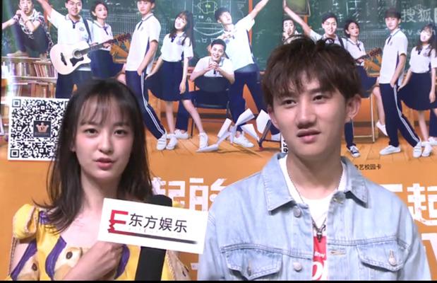 《了不起的高二八班》大学路演 王歆霆表示想当梁振伦女朋友,梁振伦居然这样回答!
