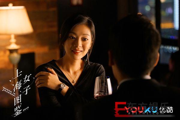 《上海女子图鉴》今晚收官 罗海燕冲出国门走向世界