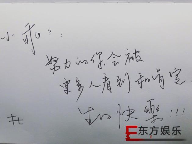 """杜海涛零点送祝福  甜蜜称她为""""小乖乖"""""""