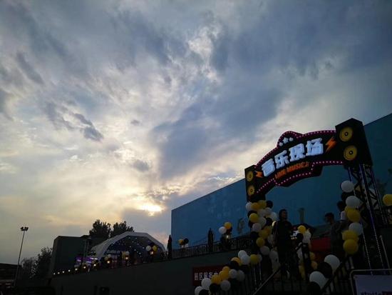北京首个音乐综合体建成 网络红人优才计划即将开启