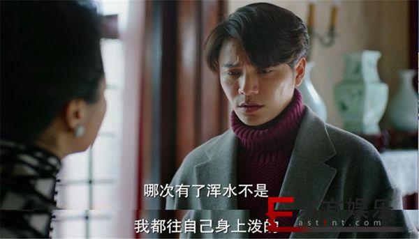 当陈坤遇上陈坤,明明是一样的脸,为什么只虐乔智才!