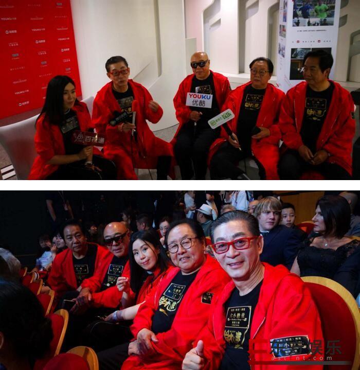 """21届上海电影节红毯罕见超长采访  导演董董细述《财迷》师徒""""五人"""""""