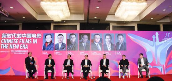 华谊兄弟王中磊上影节发声:重视内容 规范市场 共同推动中国电影良性发展