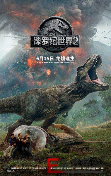《侏罗纪世界2》强势领跑内地市场 最佳续集创票房新纪录
