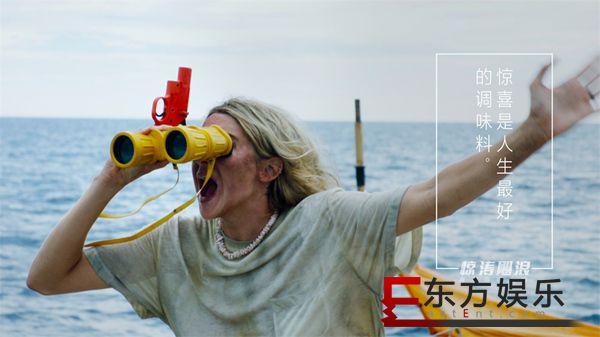 最美灾难片《惊涛飓浪》女主爆拍摄时曾被鲨鱼包围
