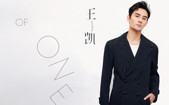 王凯《画外音》首张个人音乐作品即将上线 第一主打《一人份的孤独》封面曝光