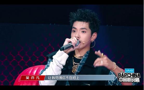 《中国新说唱》开播,预测那些会被吴亦凡skr带火的rapper们