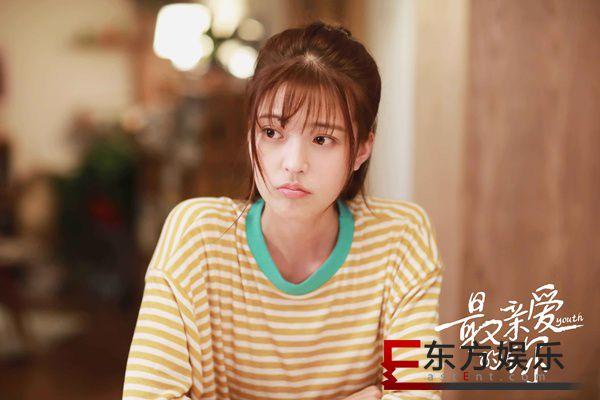 """《最亲爱的你》开播  王妍之化身""""恋爱狂魔"""""""