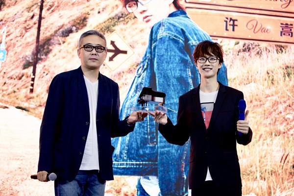 许嵩续约太合音乐集团 携手开启《寻宝游戏》