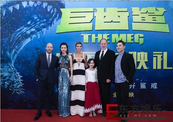盛夏劲爆《巨齿鲨》开启中国首映礼 深海战鲨获封八月最爽大片