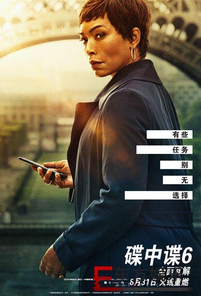 《碟中谍6:全面瓦解》再曝预告与人物海报  阿汤哥亨利双雄对峙悬崖肉搏