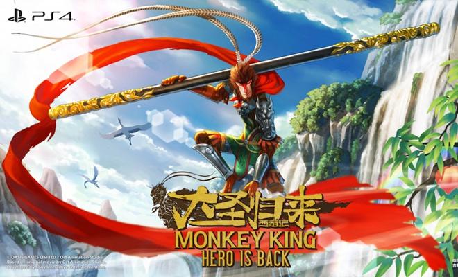 PlayStation中国将参展BICAF 超多人气游戏现场玩到嗨
