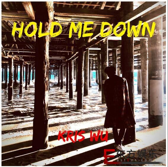 吴亦凡新专辑第二支中文单曲 《Hold Me Down》(中文版)封面曝光   风格引人期待