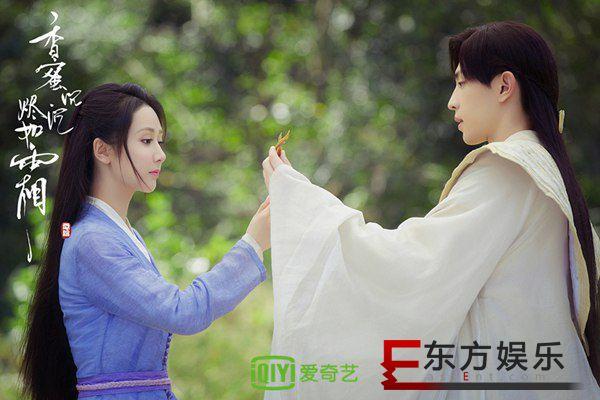 《香蜜沉沉烬如霜》抢占爱青春剧场 网友:这是一部催泪史