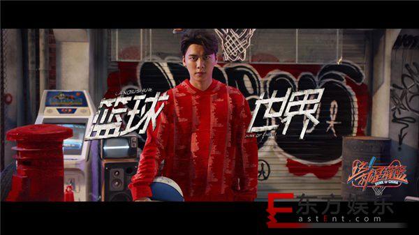 《这就是灌篮》宣传片上线 周杰伦李易峰秀球技引燃对决