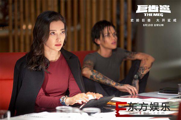 《巨齿鲨》发布七夕版MV  杰森李冰冰鲨口逃生不忘狂撒糖
