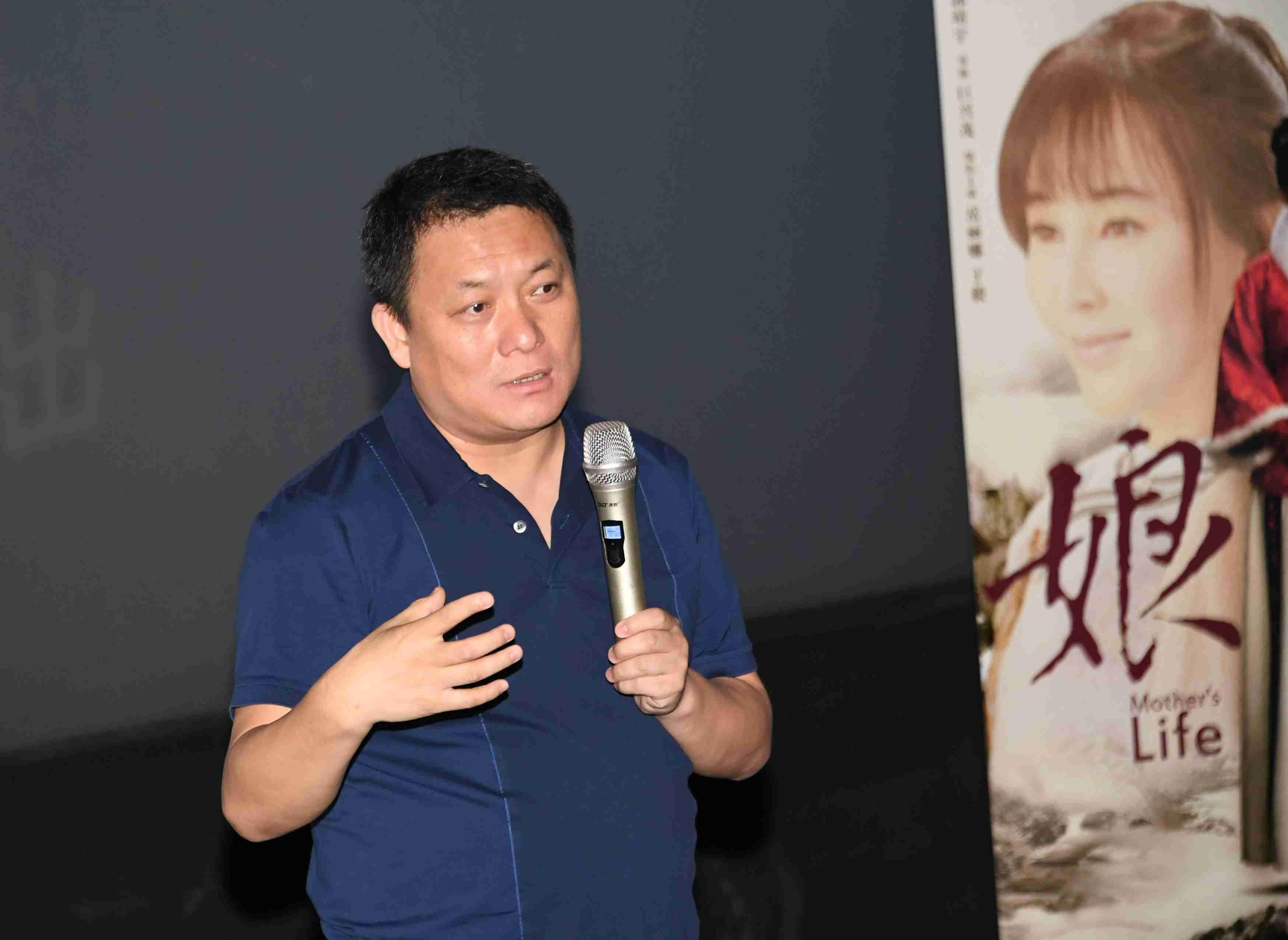 江苏卫视传奇大剧《娘道》发布会在京举行 郭靖宇打造母爱史诗传奇