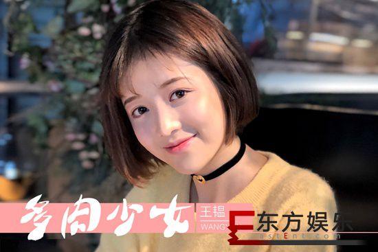 蜜糖嗓王韫《多肉少女》首发 享双重诱惑的甜蜜暴击