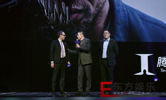 漫威超级反派亮相腾讯影业发布会,索尼影业总裁亲自来华为毒液打CALL!