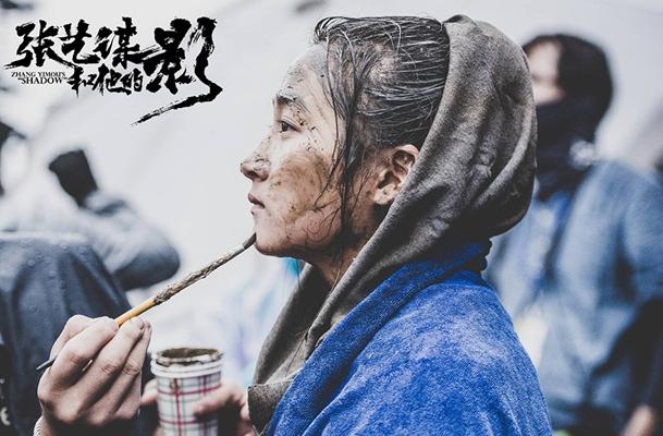 """纪录片《张艺谋和他的""""影""""》定档10月5日,海报预告双发揭秘真实影人匠心"""