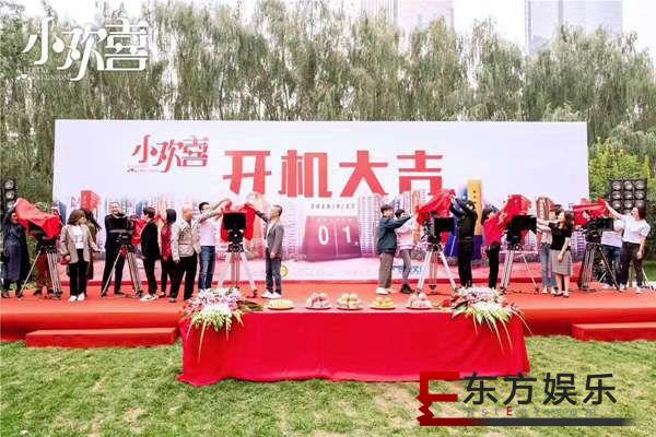 《小别离》续作《小欢喜》开机 小童星吴昀岭实力加盟