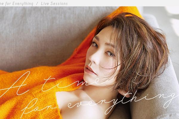 陈洁仪新专辑全球发行 音乐铁三角挑战LIVE SESSION