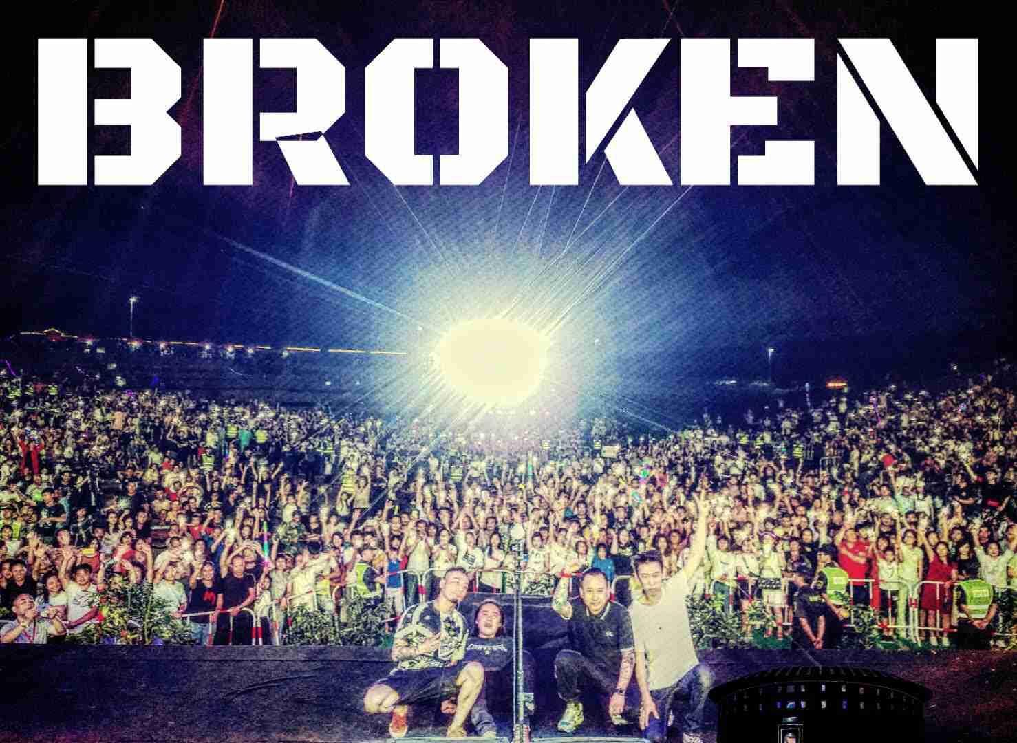 破碎乐队《给你的歌》巡演北京站顺利举行 惊艳现场延续音乐希望