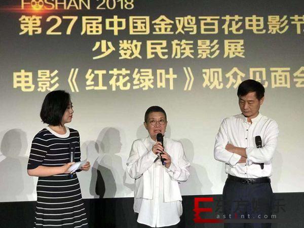 金鸡百花电影节开幕 《红花绿叶》亮相少数民族题材影展
