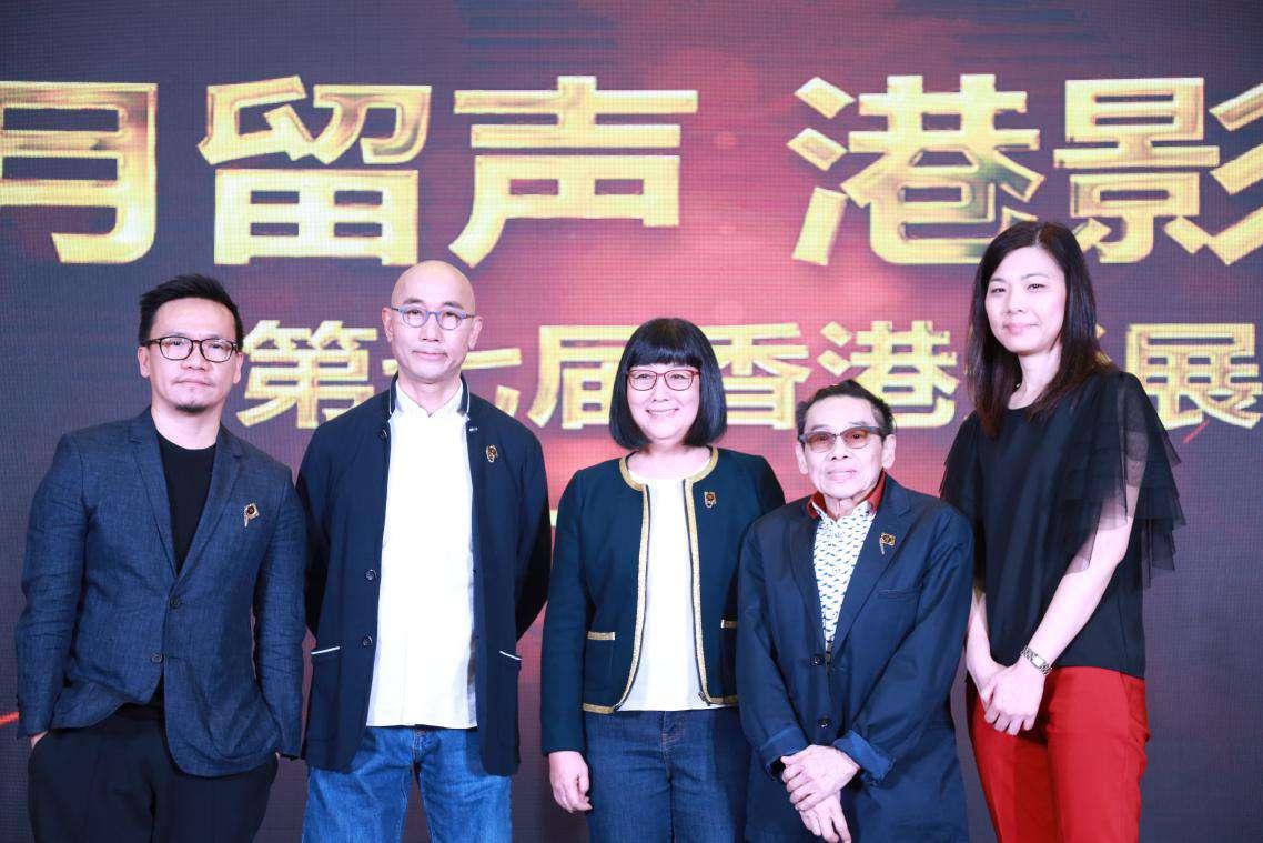 第七届香港影展(广州站)盛大开幕:听戏且看声