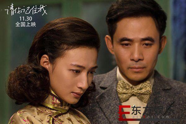 """《请你记住我》再现经典片段 赵丹黄宗英引""""回忆杀"""""""