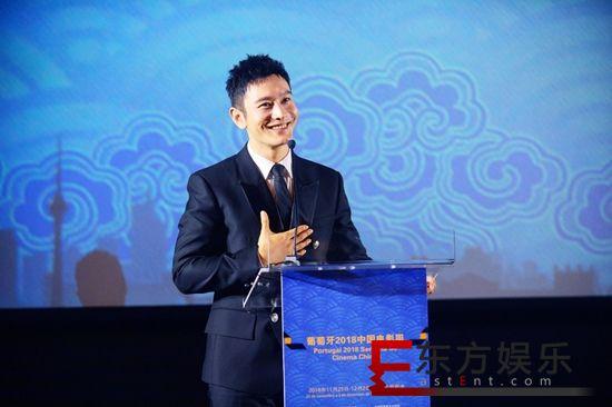 葡萄牙2018中国电影周里斯本开幕 精彩光影促进中葡文化交流