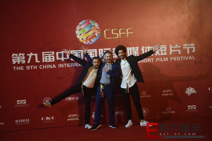 第九届中国国际新媒体短片节在光明区精彩开幕 24个国家和地区千名嘉宾参与