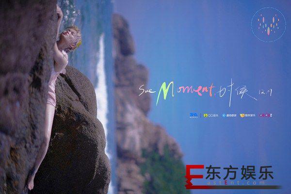 唱作人苏运莹全新创作专辑《幻》终极主打曲《时候》展现极具东方东方韵味