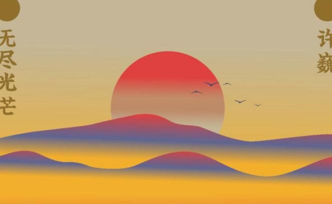 时隔六载  如约到来  爱之少年  无尽光芒 许巍全新创作专辑《无尽光芒》12月12日开启
