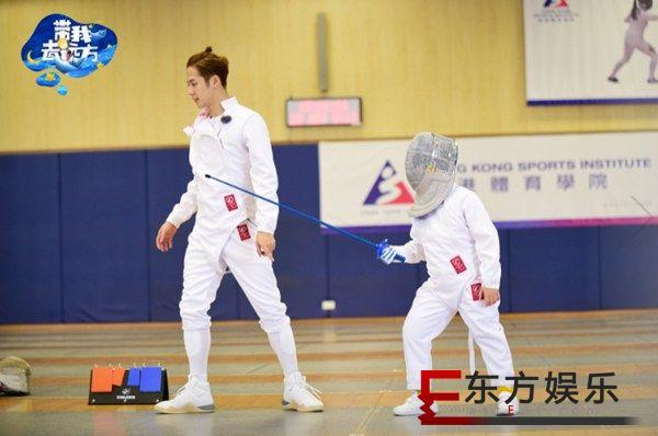 《带我去远方》王嘉尔击剑学校开业童 心游戏唤回纯真年代