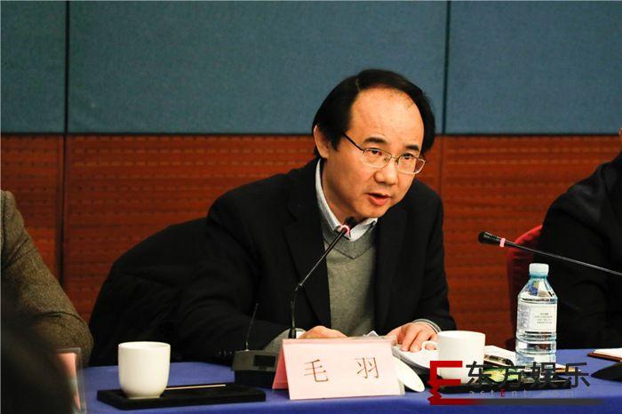 电视剧《大江大河》研评会在京举行    探索打造现实主义精神力作新方向