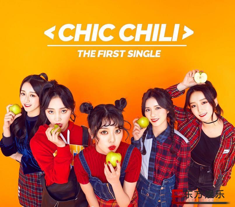 """""""Hi!CC""""Chic Chili的城市音乐冒险新曲分享会"""